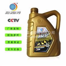 佳润普 SM 5W/40 半合成汽油机油 润滑油/SM 5W/40