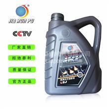佳润普 SJ 20W/50 合成汽油机油汽车发动机润滑油/SJ 20W/50