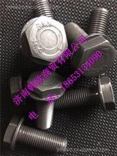 082V90020-0390重汽曼MC07发动机飞轮螺栓/082V90020-0390