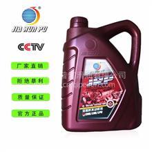 佳润普 SL 双燃料  10W/40  合成汽油机油 汽车发动机油/SL 10W/40