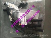 J4R00-3705070玉柴天然气高压点火线/J4R00-3705070