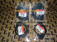3008400  机油泵垫片 适用于 康明斯/3008400