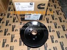 3883324 适用于 康明斯 附件驱动皮带轮/3883324