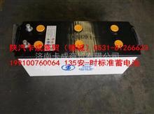 陕汽德龙 新M3000  135安-时标准蓄电池/199100760064
