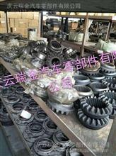 扬州盛达宽体矿用车配件车架线束/SZ9K869770013