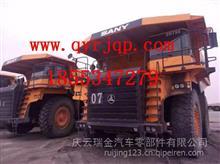 扬州盛达矿体自卸车暖风空调面板/SZ11031090010