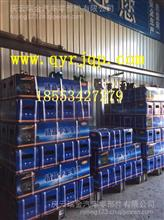 扬州盛达宽体矿用车助力缸支架/EZ9K869432504