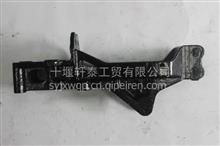 [5001141-C4301]厂家直销东风新天龙驾驶室后悬总成下支架/5001141-C4301