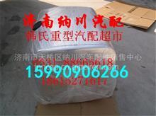 中国重汽豪沃400L燃油箱加厚油箱钣金件外饰件配件/中国重汽豪沃