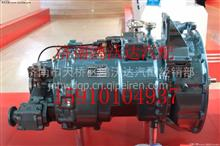 HW19710100601重汽变速箱分动器/HW19710100601