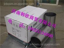 VG1540010006重汽国三发动机汽缸套/VG1540010006
