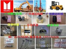 五十铃4JB1发动机机油泵8-94362923-3/8-94362923-3