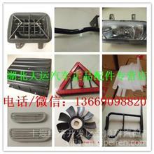 运途全车配件制动凸轮轴垫圈/3510R-046