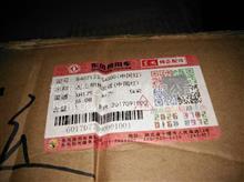 东风 天龙旗舰左上侧扰流板(中国红)8407133--C4300