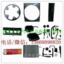 大运风景电器配件中间传动轴及支承总成/2202010A0-3C766