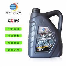 佳润普 GL-5 85W/90  齿轮油/GL-5  85W/90 4L