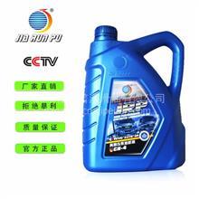 佳润普 CH-4 15W/40  柴油发动机油