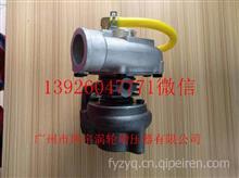 736210-5005江铃宝典 宝威涡轮增压器/736210-5005