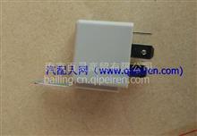 东风天龙 天锦车门玻璃升降继电器, 升降器继电器/3735095-c0101