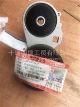 东风商用车国五雷诺发电机皮带涨紧轮/D5010224457