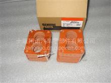 东风6CT节温器座垫/3914310  3910505
