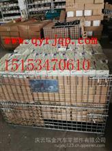 陕汽同力宽体矿用车配件螺栓/K2406101