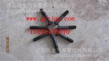 扬州盛达宽体矿用车配件暖风空调面板/SZ11031090010