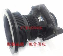 潍柴WP10发动机水泵