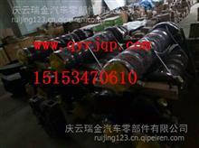 扬州盛达宽体矿用车配件电磁阀/SZ9K639710020