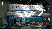 半挂车悬架 空气悬挂系统厂家促销价格/SA型 SN型 SL型  SW型