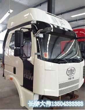 【一汽解放J6M驾驶室总成 解放J6M驾驶室配件,一汽解放J6M驾驶高清图片