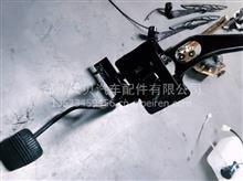 三环十通三环福星卡离合器踏板总成/三环十通三环福星卡离合器踏板总成