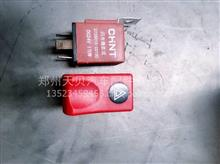 三环十通三环福星卡危险报警器/三环十通三环福星卡危险报警器