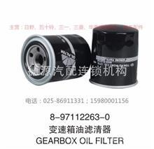 五十铃水泥搅拌车、泵车 变速箱油滤清器/8-97112263-0