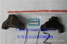 潍柴WP10.WP12喷油器压紧块/612630090002