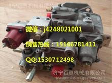 重康K系列燃油泵3021980外壳3035694熄火电磁阀/KTA19发电机K19缸垫K19大小瓦K19凸轮轴-机油泵