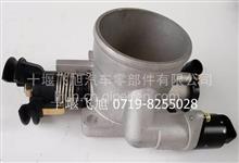 1148010-E1410东风雷诺DCI11发动机节气门雷诺节气门/1148010-E1410