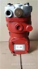 重汽豪沃VG1560130080A空压机重汽气泵/VG560130080A