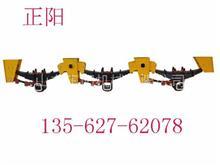 定做優質德式懸架,德式懸架系統價格, 掛車德式懸架系統/a001