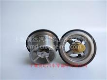 重汽豪沃节温器   VG1047060013/VG1047060013