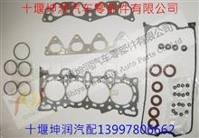 专业供应本田汽车发动机HONDA修理包油封,垫,O形环
