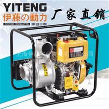 伊藤3寸柴油机抽水泵