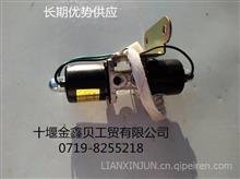 天龙天锦双连体电磁阀总成 8606Z06-010C/8606Z06-010C