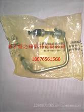 康明斯ISDE高压油管/C3978034