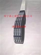 福田康明斯ISF2.8/ISF3.8发动机皮带/3972375F/8PK2124