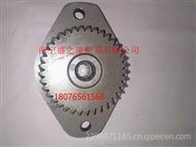 康明斯工程机械先导泵驱动座/3939962/3936138/3935646