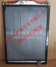 南骏汽车配件340马力水箱散热器/1301001-WP10.340KPB
