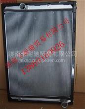 南骏汽车配件水箱240马力散热器/1301020-YC6A240-33B