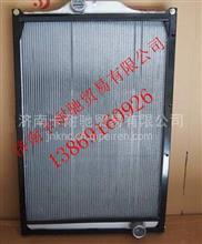 南骏汽车配件水箱340马力散热器/1301020-YC6MK340BL-01