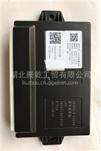 東風天龍大力神雷洛VECU整車控制單元3600010-C0160/3600010-C0160